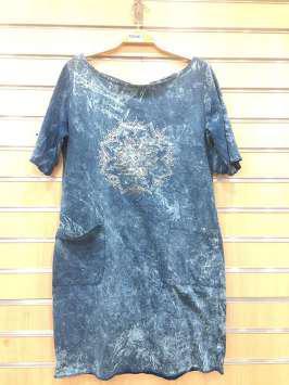Corona tribal azul - 855c9-img816.jpg